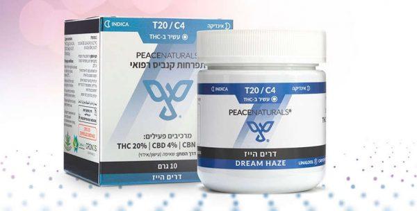 תפרחת קנאביס דרים הייז היבריד T20/C4 - Dream Haze Hybrid