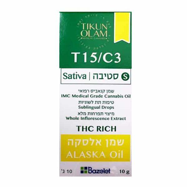 שמן קנאביס רפואי אלסקה T15/C3