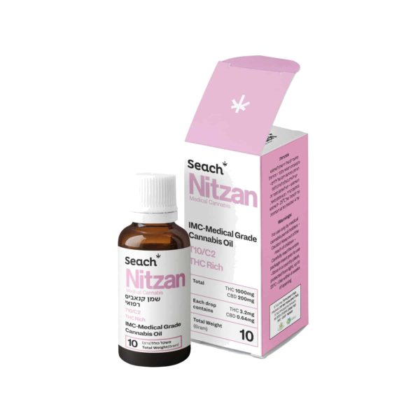 שמן קנאביס רפואי ניצן T10/C2