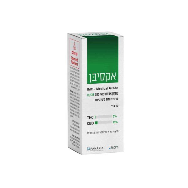 שמן קנאביס רפואי אקסיבן T3/C15