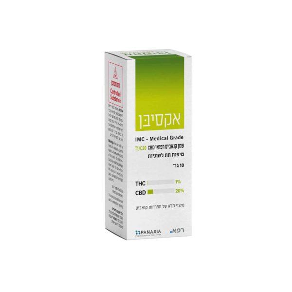 שמן קנאביס רפואי אקסיבן T1/C20
